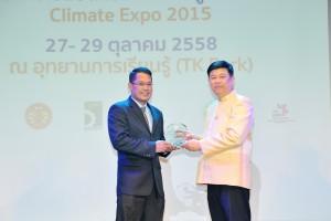 12.ClimateChange
